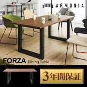 ダイニング テーブル ナチュラル デザイナーズ シンプル インテリア アルモニア スーパー
