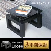 エントリー テーブル サイドテーブル コーヒー サイドナイトテーブル ブラック シンプル デザイナーズ インテリア アルモニア