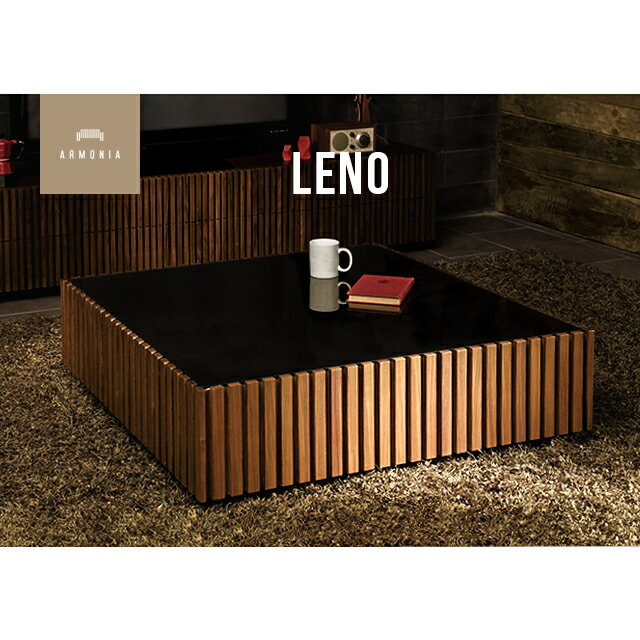 テーブル  センターテーブル 正方形 ガラステーブル ローテーブル Leno シンプル ガラス 木製 ウォールナット インテリア 家具 北欧 モダン アルモニア 新生活:Armonia あるもにあ