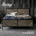 ベッド ダブル 送料無料 天然木 無垢材 ベッドフレーム すのこ ダブルベッド 木製ベッド ローベッド 脚 アイアン おしゃれ ヴィンテージ ビンテージ アンティーク 古材