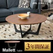エントリー テーブル コーヒー センター ナチュラル シンプル デザイナーズ アジアン アルモニア