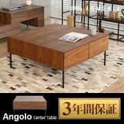 テーブル センター ウォール シンプル アジアン アルモニア