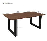 ダイニングテーブルFORZAダイニングテーブルモダンテイストモダンリビング北欧テイストナチュラルテイストシンプルテイストデザイナーズシンプル