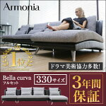 http://image.rakuten.co.jp/moromoro/cabinet/category/sofa/k-012/k012-abc_s01-300.jpg