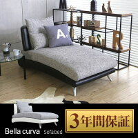 http://image.rakuten.co.jp/moromoro/cabinet/category/sofa/k-012/k012-b_th01.jpg