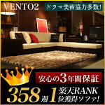 http://image.rakuten.co.jp/moromoro/cabinet/category/sofa/k-029/k-029_s01-2.jpg