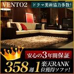 http://image.rakuten.co.jp/moromoro/cabinet/category/sofa/k-029/k-029_s01-2.jpg