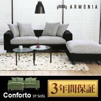 http://image.rakuten.co.jp/moromoro/cabinet/category/sofa/k-083/k-083_th01.jpg