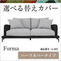https://image.rakuten.co.jp/moromoro/cabinet/kaekaba/cf_k-087_s01.jpg