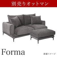 https://image.rakuten.co.jp/moromoro/cabinet/asd3/thumb/k-087_ottoman_th.jpg