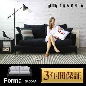 ソファー ファブリック フェザー インテリア アルモニア