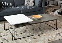 テーブルtable『Vista』ヴィスタセンターテーブル北欧モダンリビングテーブル木製モダンテイスト北欧ナチュラルシンプルデザイナーズミッドセンチュリーライトブラウン