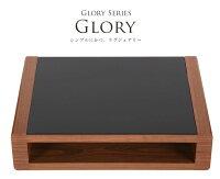 テーブルGloryグローリー