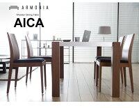 テーブルガラスウォールナットダイニングテーブルAICAダイニングテーブルモダンテイストモダンリビング北欧テイストナチュラルテイストシンプルテイストデザイナーズシンプル