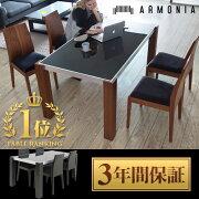 ダイニング テーブルセット テーブル モダンリビング ナチュラル シンプル