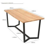 ダイニングテーブルEzzelダイニングテーブルモダンテイストモダンリビング北欧テイストナチュラルテイストシンプルテイストデザイナーズシンプル