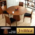 ダイニングテーブル ダイニング 丸テーブル 円型 Piane 木製 天然木 テーブル 食卓 食卓テーブル 円形 ナチュラル デザイナーズ シンプル インテリア 家具 北欧 モダン アルモニア 新生活
