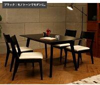 ダイニングテーブルダイニング木製ダイニングチェアテーブル食卓Scelto無垢食卓テーブルナチュラルデザイナーズシンプルインテリア家具北欧モダンアルモニア新生活
