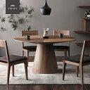 北欧 artek/アルテック/アアルト/ダイニングテーブル 81B ブラック [ダイニングテーブルは北欧artek アルテック]