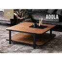 センターテーブル ローテーブル リビングテーブル 木製 ウォールナット 正方形 ナチュラル シンプル デザイナーズ 北欧 おしゃれ ADOLA