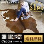 http://image.rakuten.co.jp/moromoro/cabinet/rug/03942084/caccia_s01.jpg