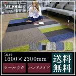 http://image.rakuten.co.jp/moromoro/cabinet/rug/03942084/pietla_s02.jpg