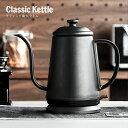 湯沸しケトル 湯沸し器 ポット やかん 1L 1リットル 1000ml コーヒー ドリップ 黒 ブラック ホワイト グレー