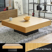 テーブル『lacca』オーク材ローテーブル!ok001センターテーブル木目木製モダンテイストモダンリビング北欧テイストナチュラルテイストシンプルデザイナーズアジアンテイストミッドセンチュリーブラウンブラック無垢コーヒーテーブル