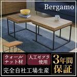 http://image.rakuten.co.jp/moromoro/cabinet/table/tks-001/tks-001_th.jpg
