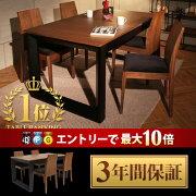 エントリー ダイニング テーブルセット テーブル ナチュラル シンプル インテリア アルモニア