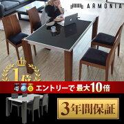 エントリー ダイニング テーブルセット テーブル モダンリビング ナチュラル シンプル
