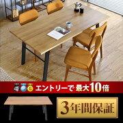 エントリー ダイニング テーブル ウォール モダンリビング ナチュラル デザイナーズ シンプル インテリア アルモニア