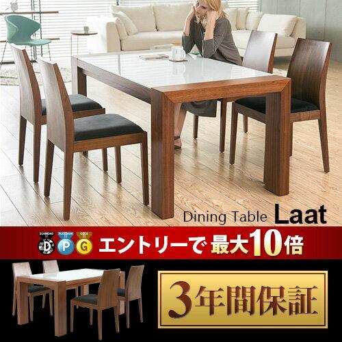 ダイニングテーブル ダイニング 食卓テーブル 木製 ダイニングチェア テーブル 食卓 Laat モダンテイスト モダンリビング 北欧テイスト ナチュラルテイスト ガラステーブル デザイナーズ シンプル インテリア 家具 北欧 モダン アルモニア:Armonia あるもにあ