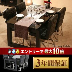 エントリー ダイニング テーブル テーブルセット モダンリビング シンプル デザイナーズ インテリア アルモニア