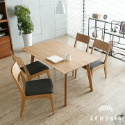 ダイニング テーブル ナチュラル デザイナーズ シンプル インテリア