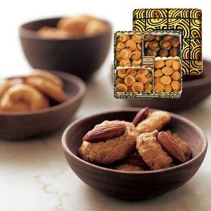生地の風味を生かしたモロゾフ自慢のクッキー アルカディア(チョコレートアーモンド、アーモ...
