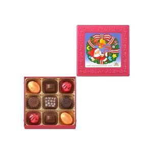 プチギフトにもおすすめなクリスマス限定スイーツ モロゾフ ファンシーチョコレート(クリスマ...