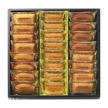 モロゾフ ブロードランド詰合せ 24個入(マドレーヌ・フィナンシェ・ベイクドチーズケーキ)