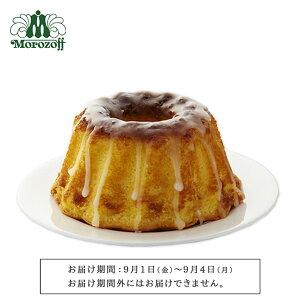 カスタードプリンとケーキの美味しいとこどり! モロゾフ 銀座プリンクーヘン 小