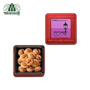 モロゾフ 神戸アーモンドクッキー