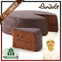 オーストリア国家公認製菓マイスターが作る、正統派のチョコレートケーキ オーストリア国家公...