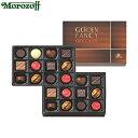 モロゾフ ゴールデンファンシーチョコレート 24個入(2段詰)《期間限定チョコレート》