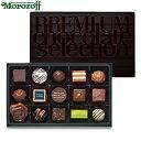 モロゾフ プレミアムチョコレートセレクション 16個入《期間限定チョコレート》