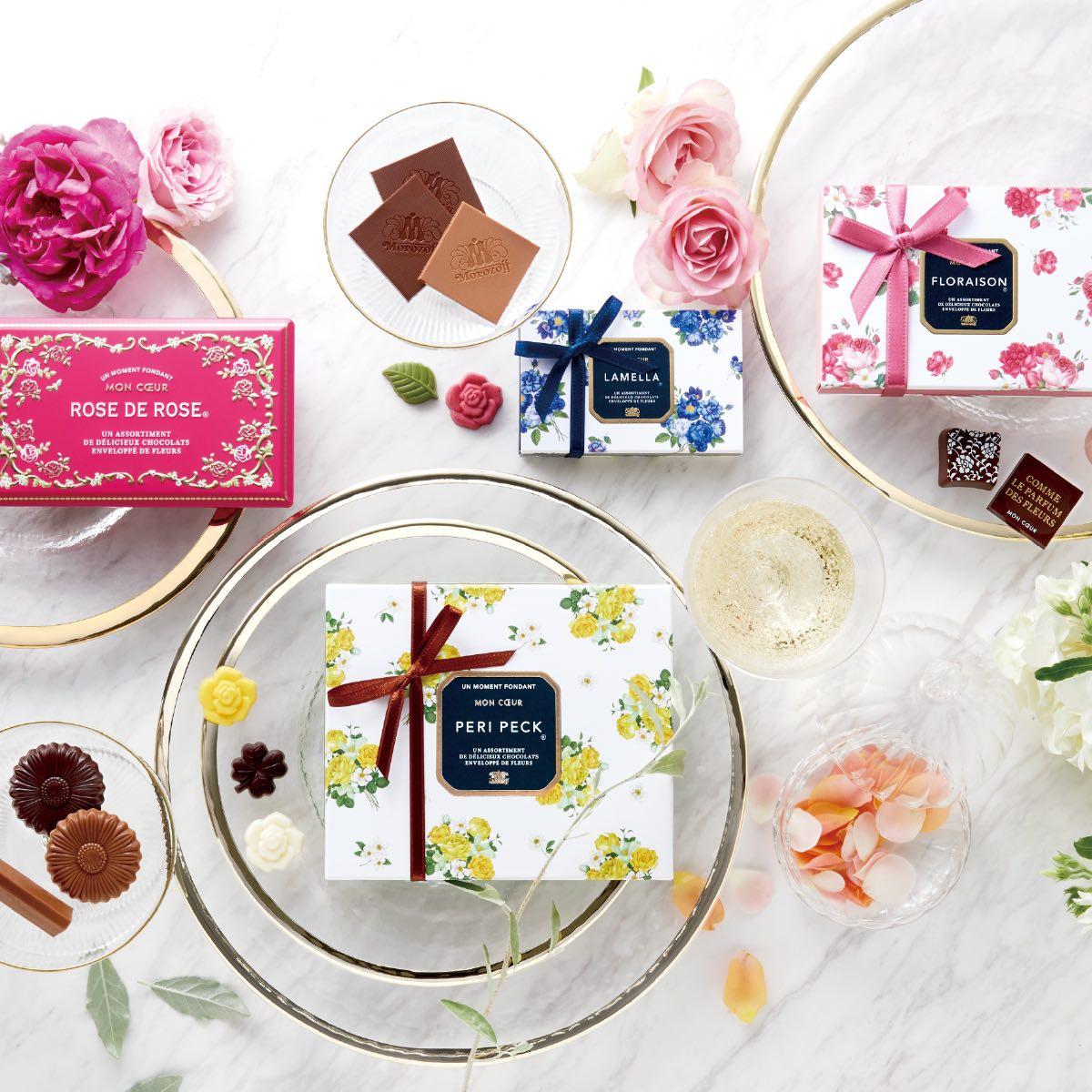 【モロゾフバレンタイン2021】モロゾフのお取り寄せバレンタインチョコ特集