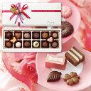 ミニローズを主役にした、心浮立つ春の花束。 バレンタインチョコレート プリエール 14個(専...