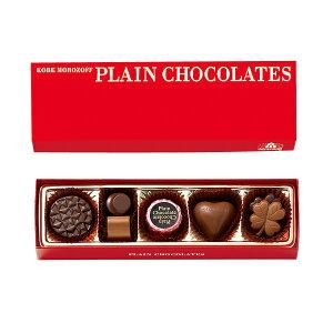 光のようなパッケージの中は、カラフルワールド。 バレンタインチョコレート プレーンチョコ...