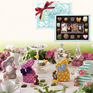キュートでハッピーなチョコレート モロゾフ バレンタインチョコレート2013 フォアダムール 26...
