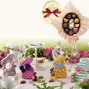 キュートでハッピーなチョコレート モロゾフ バレンタインチョコレート2013 フォアダムール 14...