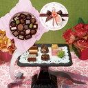 モロゾフ バレンタインチョコレート2013 フロレゾン 24個入《お届け日は2/12(火)まで》