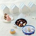 モロゾフ バレンタインチョコレート2013 ビーチピクニック 14個入(マスコット付)《お届け日は...